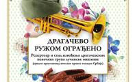 knjiga22142260316-1.jpg